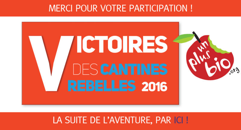 campagne-victoires-inscriptions-terminee