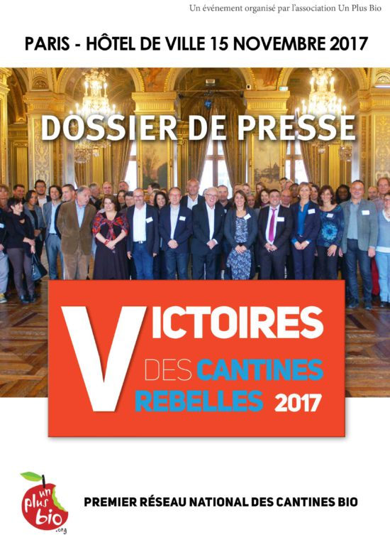 Dossier presse Victoires cantines 2017-1