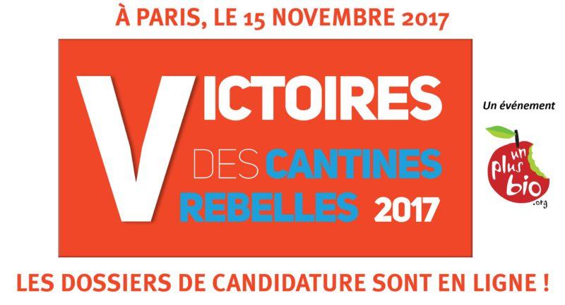 slider Victoires 2017