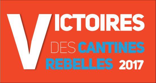 Logo Victoires officiel 2017 b